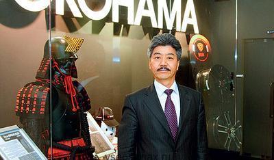 представить йокахама в России