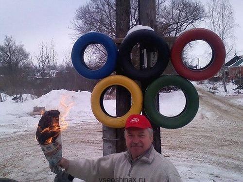шина и олимпиада