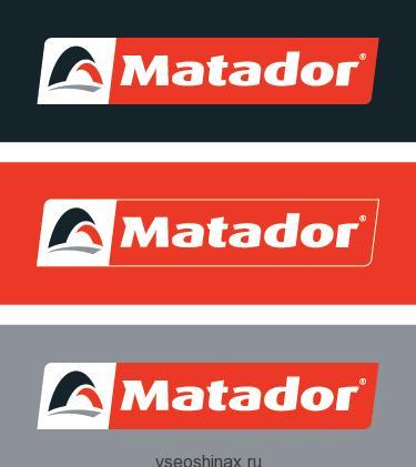 логотипы матадор