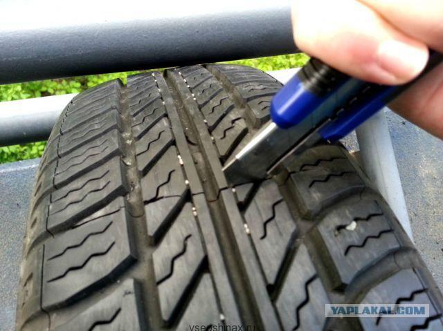 разрезаем шину