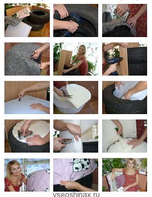 инструкция как сделать из покрышки