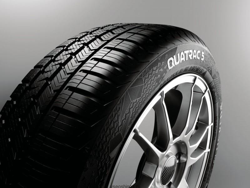 Новые шины Quatrac 5
