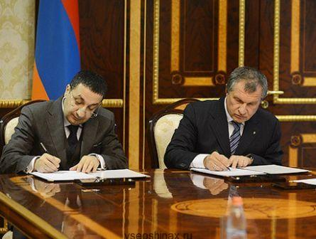 Роснефть и Армения