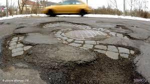 Проблемы немецких дорог