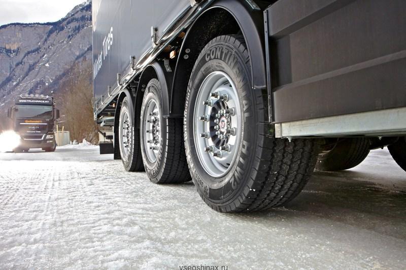 грузовые шины конти