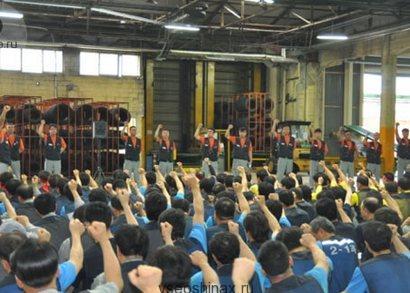 забастовка на заводе Kumho