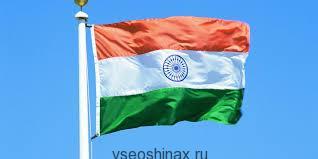 Индия пошлины против россии