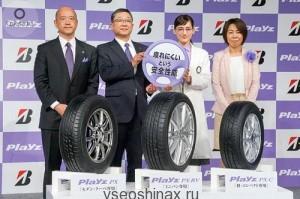 Японские шины от усталости!