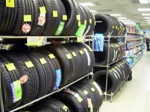 Акциз на шины отменяется!