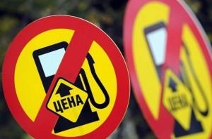 В сентябре цены на бензин до 40 рублей