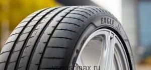 Новые премиум шины Eagle F1 Asymmetric 3