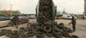 В Эстонии закрывают пункты приема шин