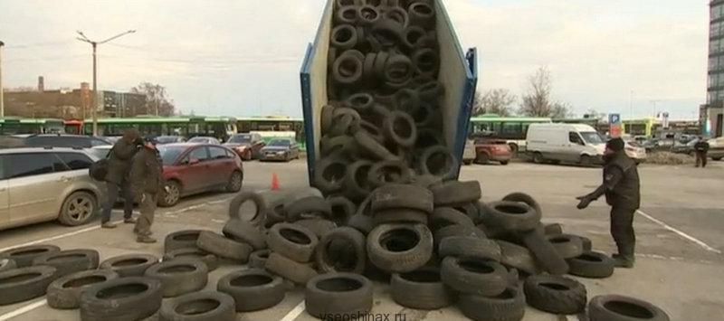 Эстония шины у администрации