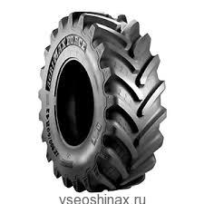 тракторные шины Agrimax Force