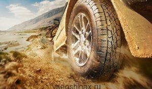 Новые шины для внедорожников CrossContact ATR