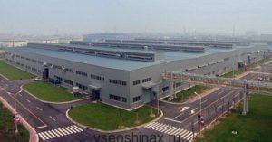 Завод Bridgestone в Ульяновске запуститься в 2017 г.