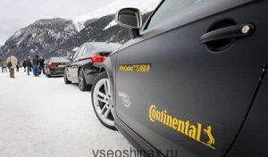 Отзывают зимние шины Continental