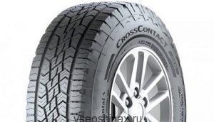 Новые шины CrossContact ATR