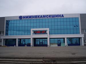 Кама завод