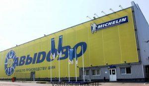 Michelin запустить 2 новых проекта в Подмосковье