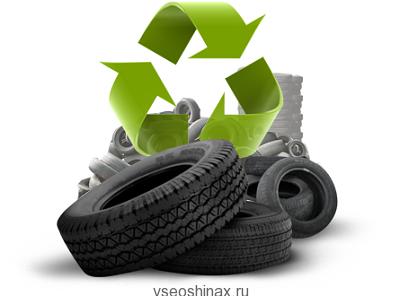 Налоги на шины