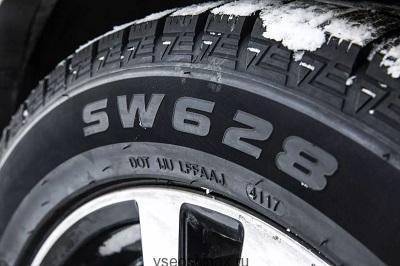 sw628