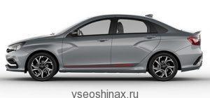 Новая Vesta получит шины Continental