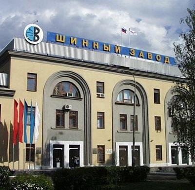 Воронежский завод