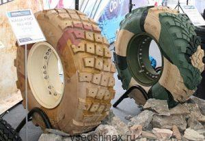 Камуфлированные шины от «Камы»