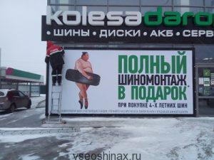 «Колеса даром» одна из самых быстрорастущих компаний России