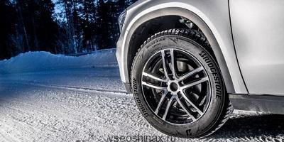 Bridgestone выпустит модель, которая заменять сразу 5 других