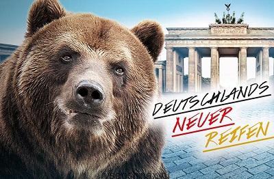 Новый немецкий бренд Berlin