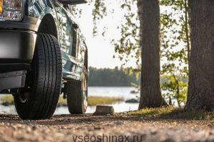 nokian one ht
