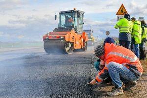 В Татарстане делают дороги по венгерской технологии