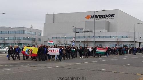 Забастовка на заводе Ханкук