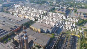 Завод армирующих материалов для шин откроют в Магнитке