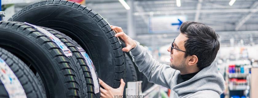 Новая маркировка для шин станет обязательной с 1 ноября 2020 г.