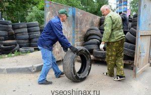 На Камчатке принимают старые шины по 100 руб. за шт.